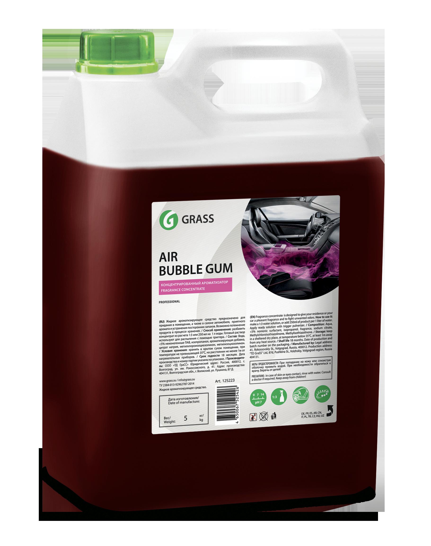 """Концентрированный ароматизатор """"AIRbubble gum"""" 5 кг – продажа профессиональной химии «GRASS-RUS»"""