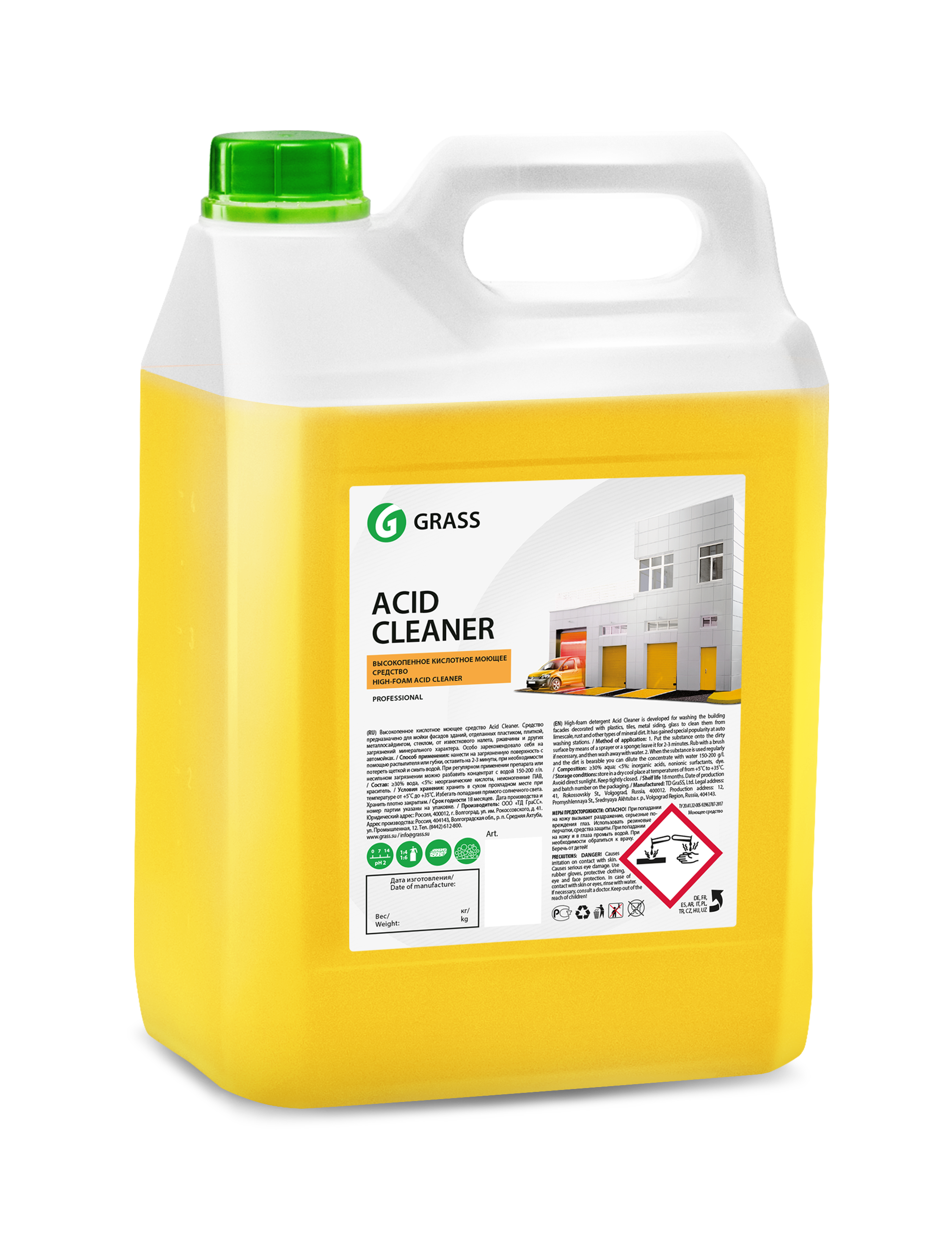 Моющее средство «Acid Cleaner» 5,9 кг